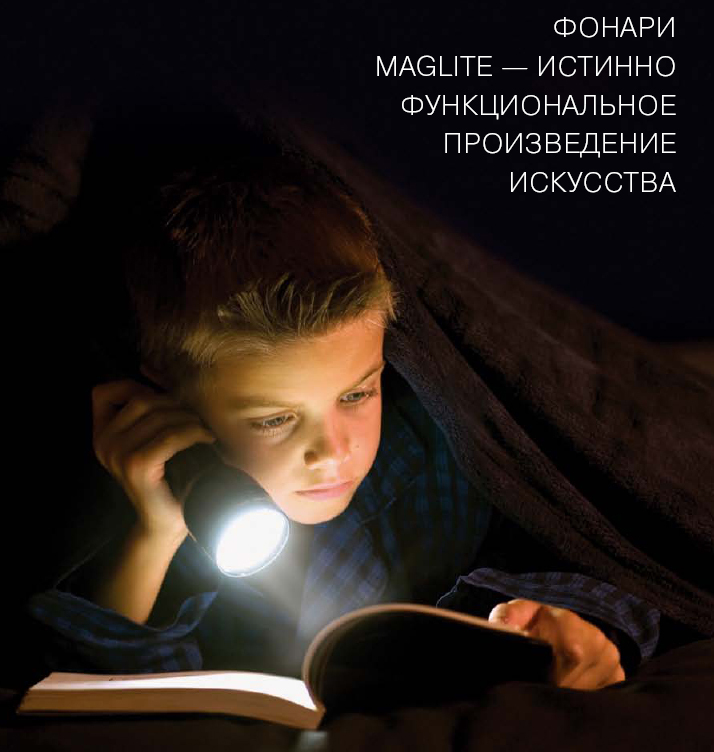 Новинки! Американские фонари Mag-Lite