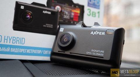Обзор AXPER Combo Hybrid Wi. Сигнатурный комбо-видеорегистратор с Wi-Fi