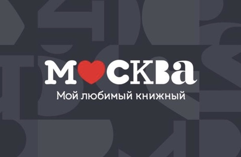 Книги VoiceBook в «Москве»!
