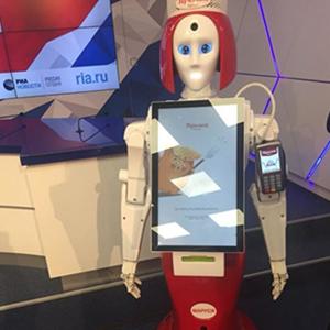 Робот-Маруся – обитатель «Теремка»
