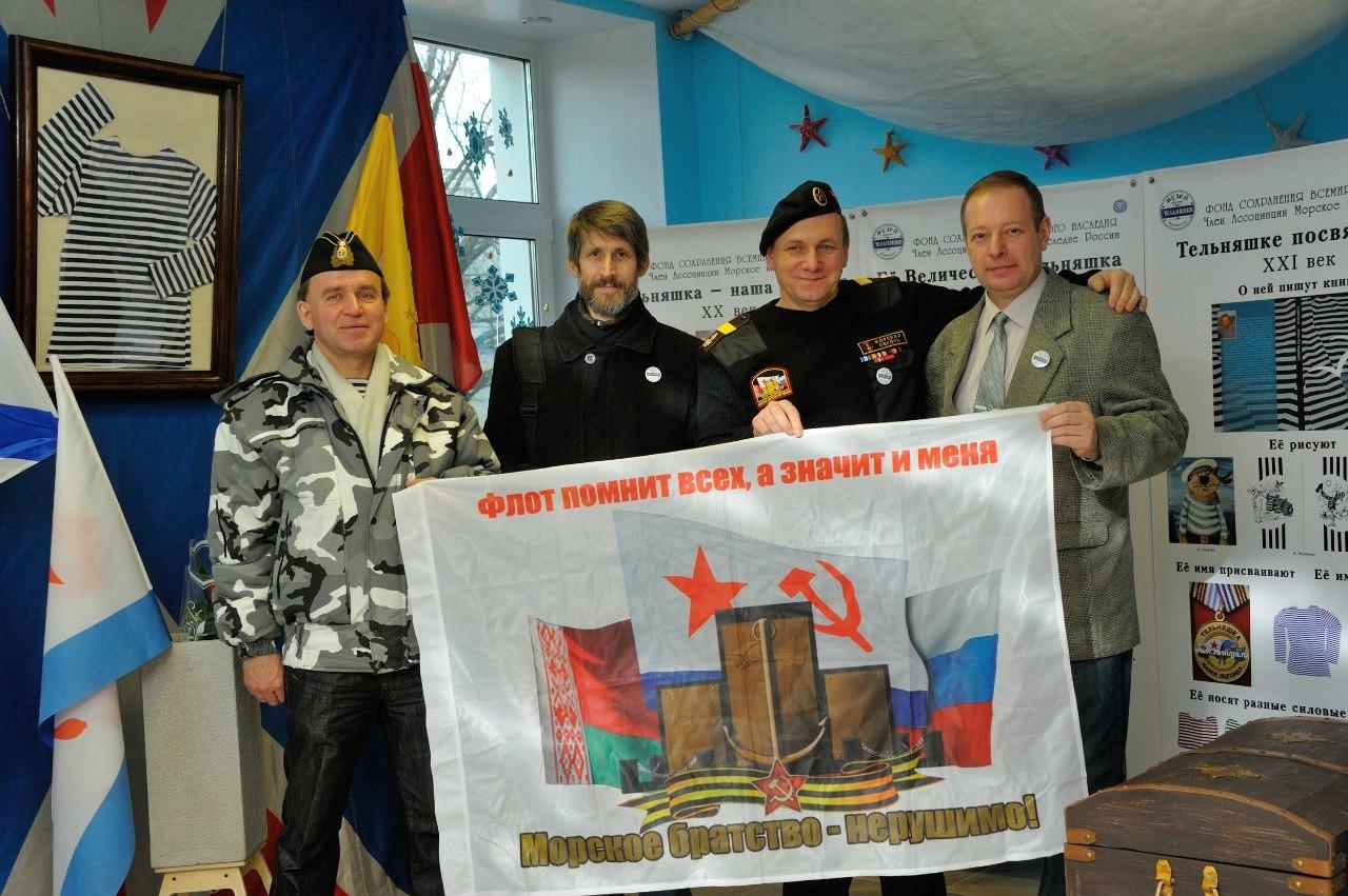 Открытие музея Тельняшки