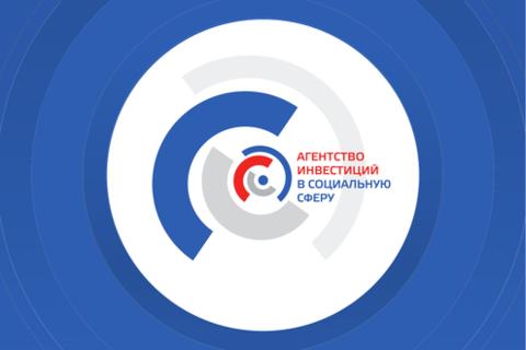 В Совете Федерации состоялось заседание наблюдательного совета Агентства