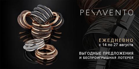 Презентация новинок Pesavento  в бутике LuxeZone.ru |SEIKO