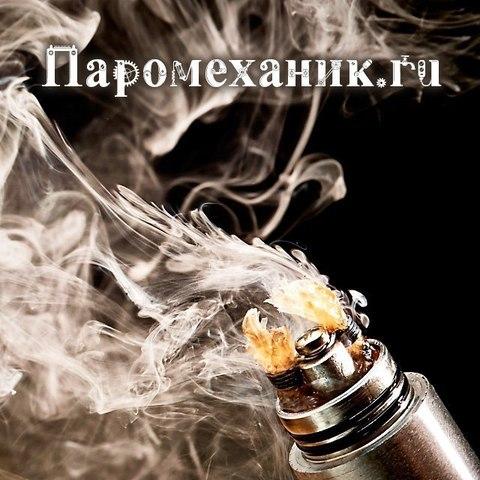 Паромеханик.ru, г. Новосибирск