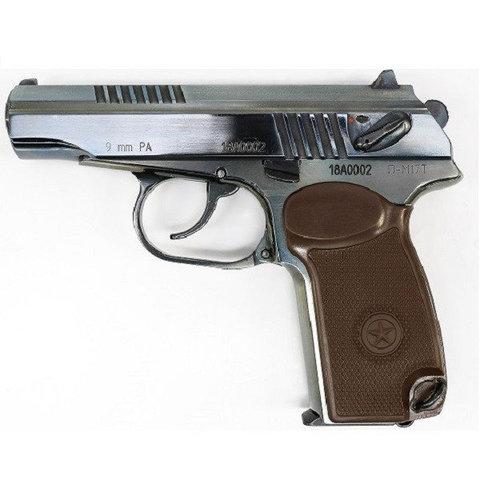Лучший травматический пистолет ПМ 17Т