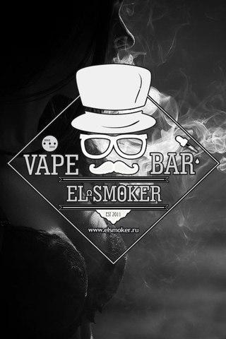 EL-SMOKER VAPEBAR, Россия, г.Зеленоград