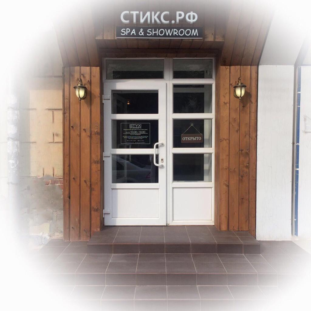 Открытие салона STYX в Рязани