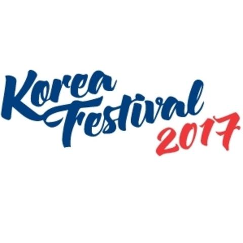Компания «BlackStone» участвует в KoreaFestival - фестивале корейских автомобилей!