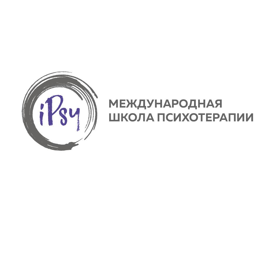 Международная школа психотерапии