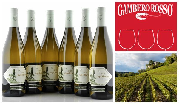Jermann Capo Martino - Вино года Gambero Rosso