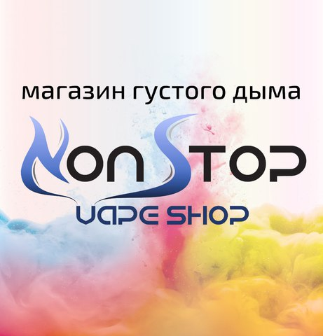 NonStop   vape shop   г. Соликамск