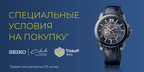 Кредит и рассрочка от Тинькофф Банк1