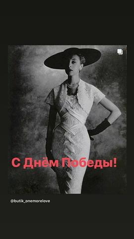Как одевались женщины военных и послевоенных лет!