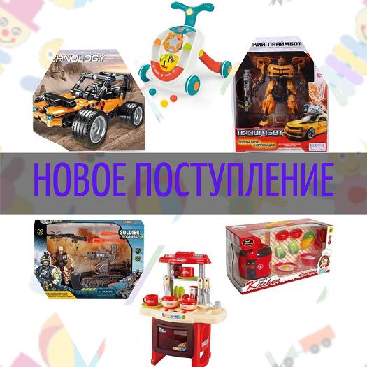 №33 Новое поступление Китайской игрушки