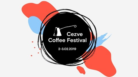 Cezve Coffee Festival 2019 (Джезва Кофе Фестиваль 2019)