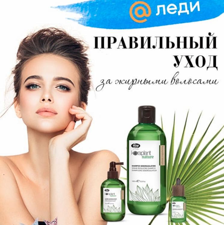 Бьюти @леди портала mail ru выбрали лучшие продукты!