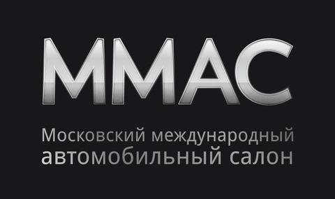 Приглашаем на Выставку в Крокус Экспо на МОСКОВСКИЙ МЕЖДУНАРОДНЫЙ АВТОМОБИЛЬНЫЙ САЛОН