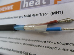УНИВЕРСАЛЬНЫЙ НАГРЕВАТЕЛЬНЫЙ КАБЕЛЬ Heat-pro Multi Heat Trace  (MHT)
