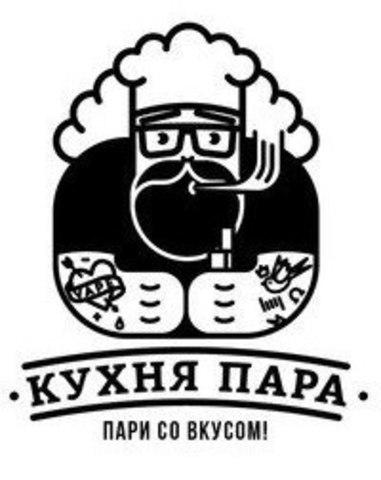 Кухня Пара, г. Саров