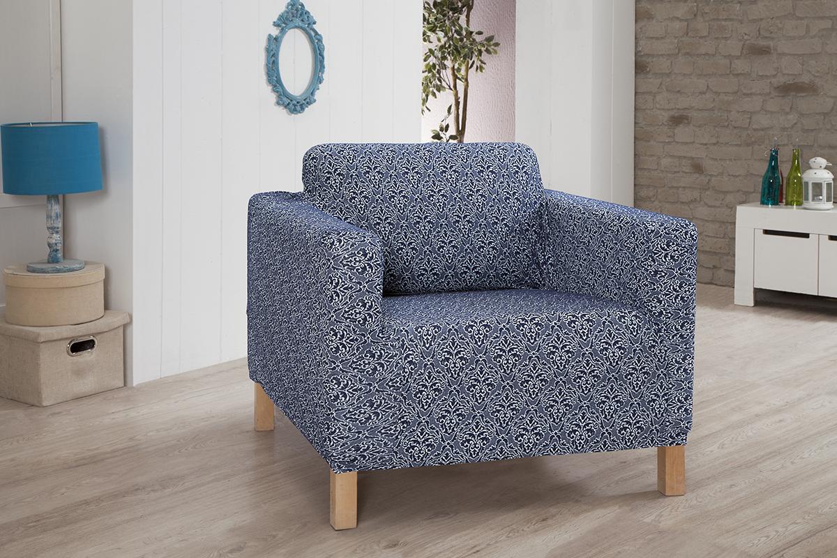 Как подобрать чехол для кресла