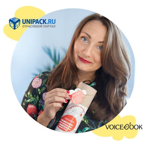 Интервью с генеральным директором VoiceBook Евгенией Ханоянц на отраслевом портале Unipack.ru