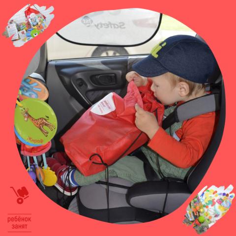 Долгая поездка в машине с ребёнком: 3 простых правила, чтобы легко ее пережить