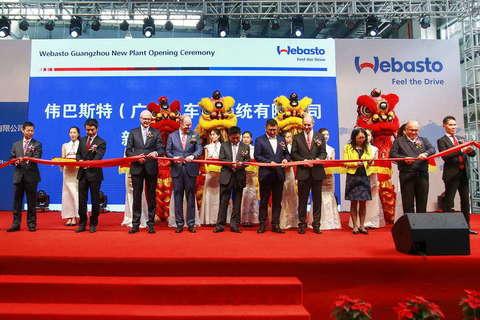 Webasto открывает новый завод в китайском городе Гуанчжоу