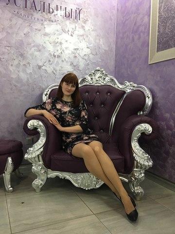 Екатерина Переслегина,  9 мая 2018 г.