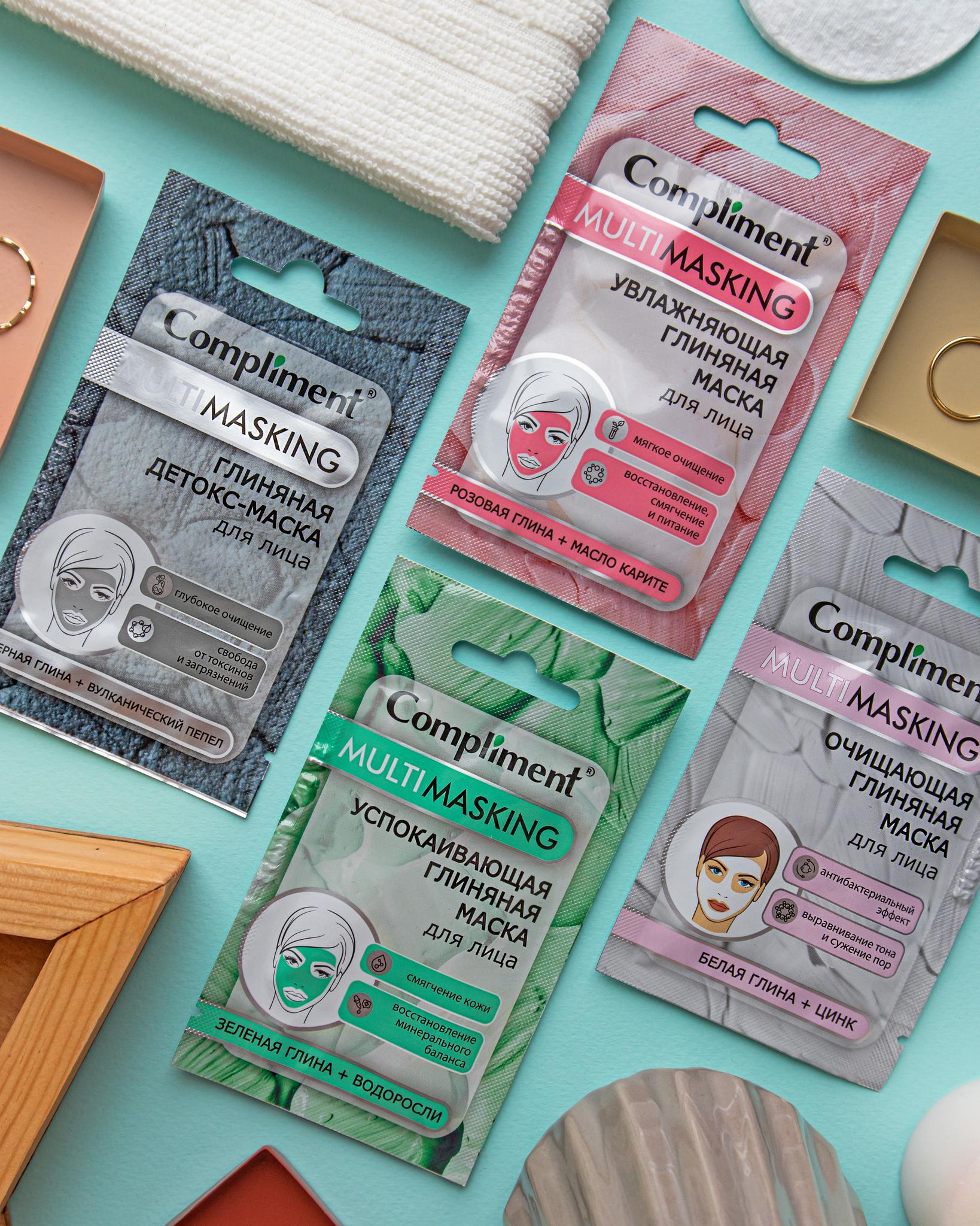 MULTIMASKING серия глиняных масок для разных типов кожи