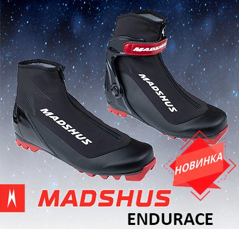 НОВИНКА!!!  MADSHUS ENDURACE 2020/2021