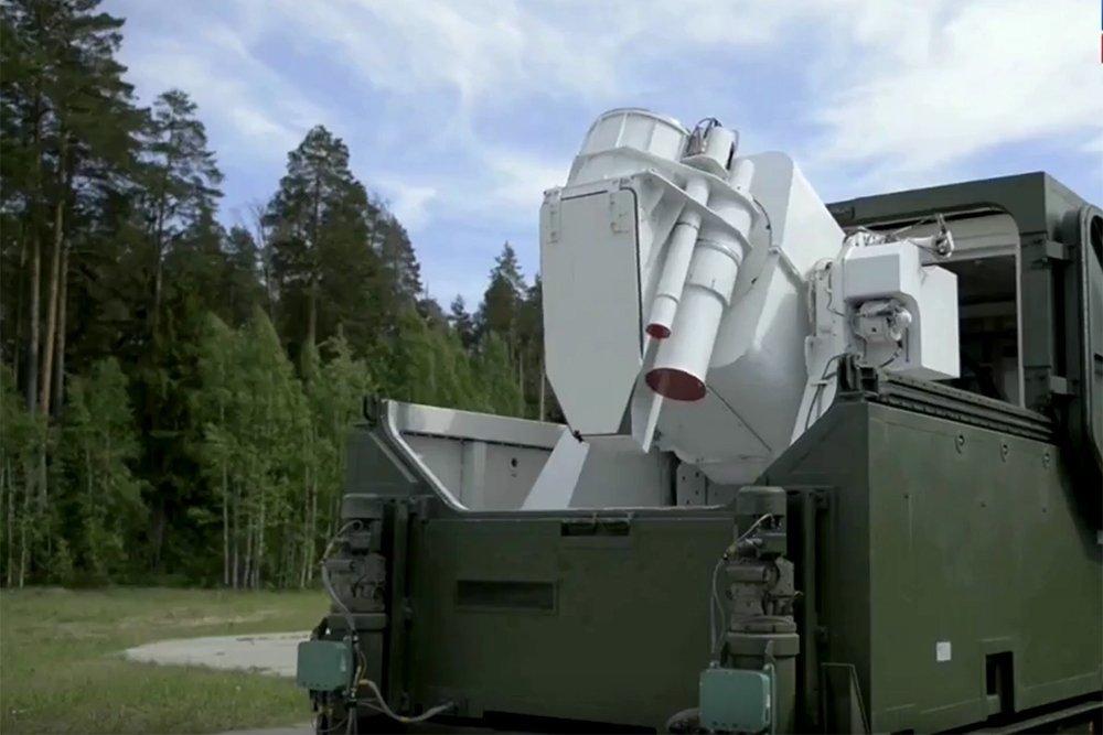 Каждый россиянин может дать название боевому лазеру