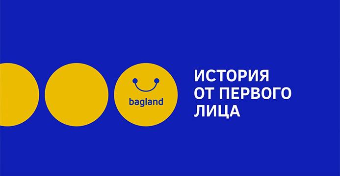 Bagland - история от первого лица