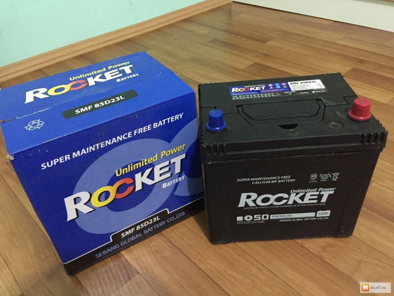Аккумулятор rocket