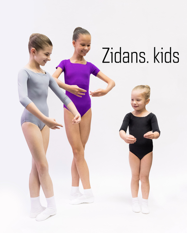 Zidans. kids