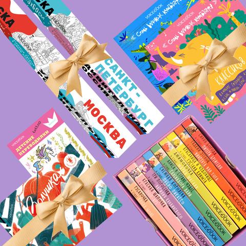 Подарочные комплекты - новый раздел сайта!