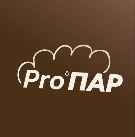 Pro'Пар Россия, Нижний Новгород