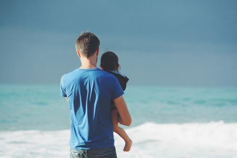 Отпуск с маленьким ребёнком