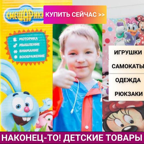 НАКОНЕЦ-ТО СВЕРШИЛОСЬ! Детские лицензированные товары теперь в ассортименте нашего магазина! Игрушки и одежда с любимыми персонажами!