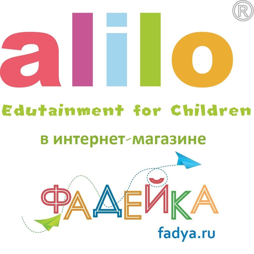 Интерактивная музыкальная игрушка 21 века - зайка Alilo