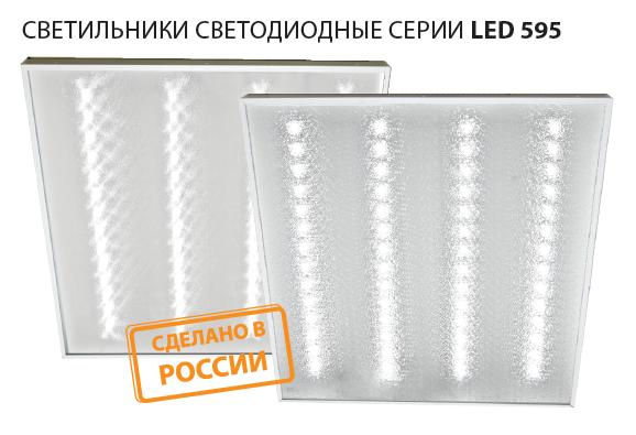 Выпуск новой серии светодиодных светильников TDM Electric