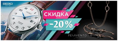 Персональное предложение от LuxeZone.ru