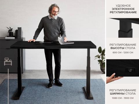 Регулируемый стол вместе с креслом за 53500 руб
