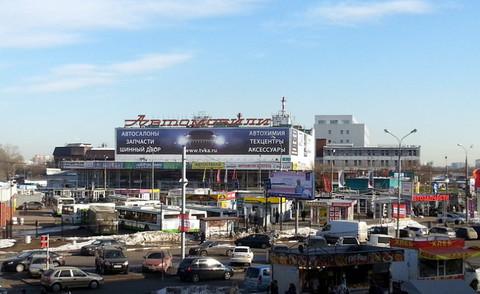 Открытие пункта самовывоза и установочного центра рядом с метро Кожуховская ( г.Москва )