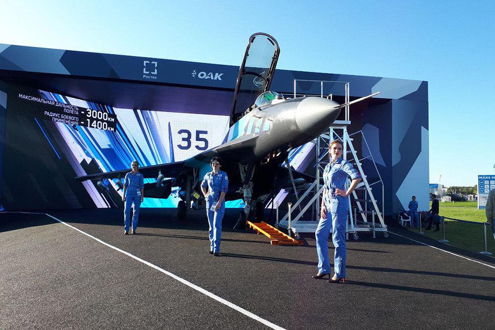 Старт производства истребителей МиГ-35
