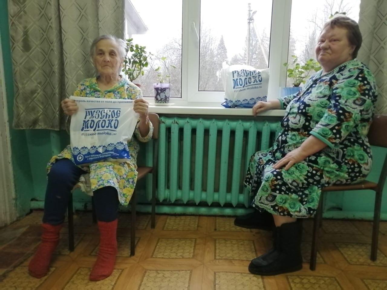 Благотворительная акция Рузского молока и Фонда