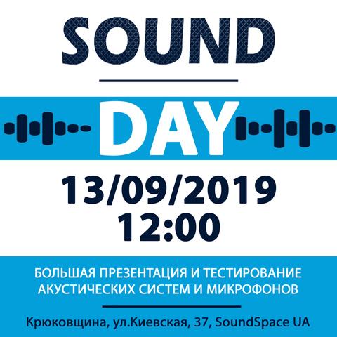 Sound Day - праздник звука в SoundSpace