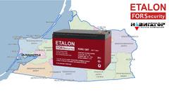 Аккумуляторные батареи ETALON в Калининградской области