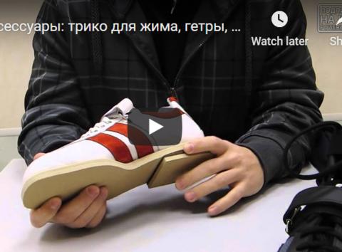 Видео-урок #26. Аксессуары: трико для жима, гетры, обзор штангеток и ботинок для становой тяги