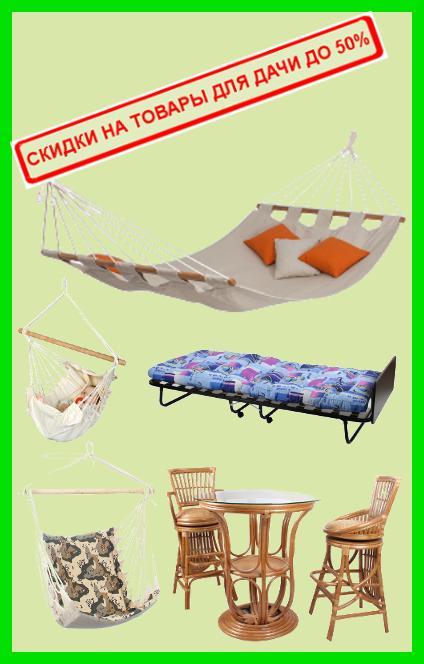 Акция на товары для дачи gardenly.ru