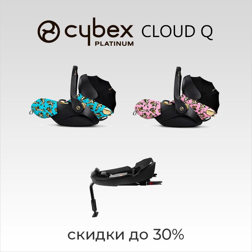Cybex Cloud Q JS Cherubs с базой и без базы скидка до 30%